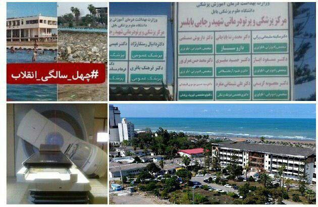 پروژهی نخ نمای امپراتوری دروغ| تطهیر رژیم پهلوی توسط رسانههای ضد انقلاب