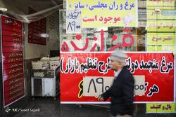 گشت بازرسی اتاق اصناف تهران در واحدهای صنفی مرغ و گوشت