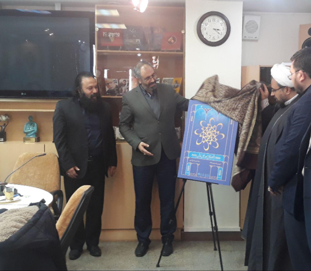 مسجد خاستگاه چهرههای برجسته فرهنگ و هنر است/ تذکر رئیس حوزه به اهالی تئاتر