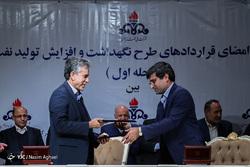 مراسم امضا قراردادهای نگهداشت و افزایش تولید نفت