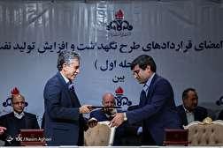 باشگاه خبرنگاران - مراسم امضا قراردادهای نگهداشت و افزایش تولید نفت