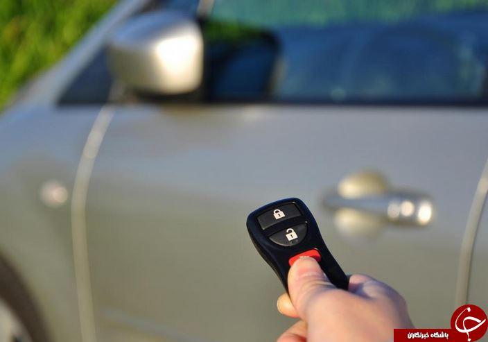سیرتاپیاز سیستمی در خودروها بنام Keyless +مزایا و معایب