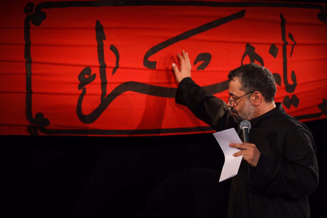 مداحی درکنار بسترت مینالم ای یار با نوای محمود کریمی