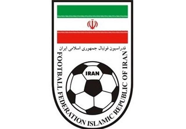 اطلاعیه روابط عمومى فدراسیون فوتبال در خصوص برخى شایعات