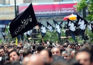 مراسم عزاداری شهادت حضرت فاطمهالزهرا (س) در قزوین + فیلم