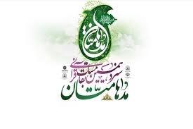 سیزدهمین جشنواره قرآنی مدهامتان در نایین برگزار میشود