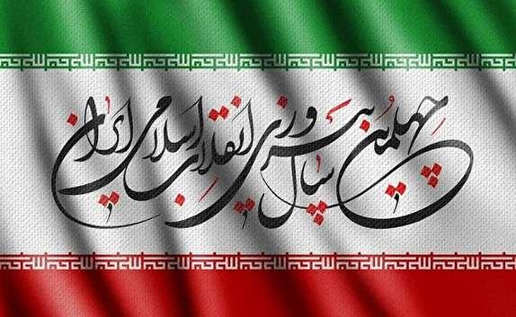 اعلام مسیرهای راهپیمایی ۴۰ سالگی انقلاب در استان سمنان