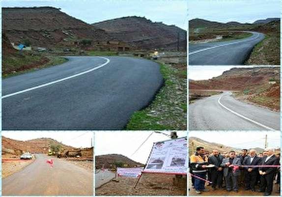 باشگاه خبرنگاران - بهره برداری از۲۰ کیلومتر راه روستایی در پلدختر