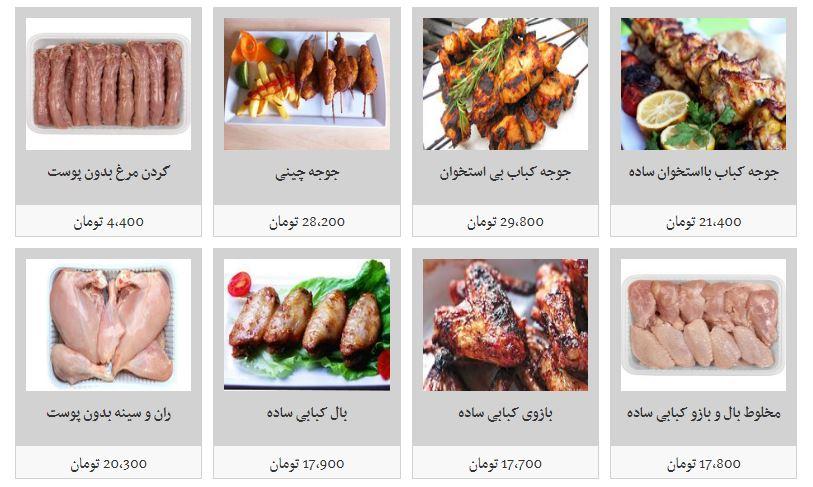 قیمت مرغ و انواع آلایش آن در غرفه تره بار + جدول