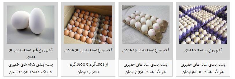 تخم مرغ داخلی پوسته سفید در غرفه تره بار