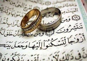 اختصاص ۱۰۰ میلیون تومان اعتبار برای ازدواج جوانان نیازمند خراسان شمالی