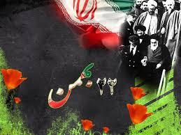 دعوت وزارت ارشاد از مردم برای شرکت در راهپیمایی ۲۲ بهمن