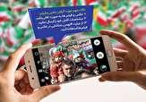 باشگاه خبرنگاران - برگزاری اولین جشنواره عکاسی به مناسبت گرامیداشت یوم الله ۲۲ بهمن ۹۷