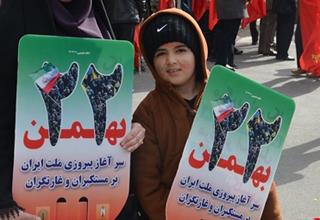 کودکان را چگونه براى راهپیمایی روز ٢٢بهمن آماده کنیم؟