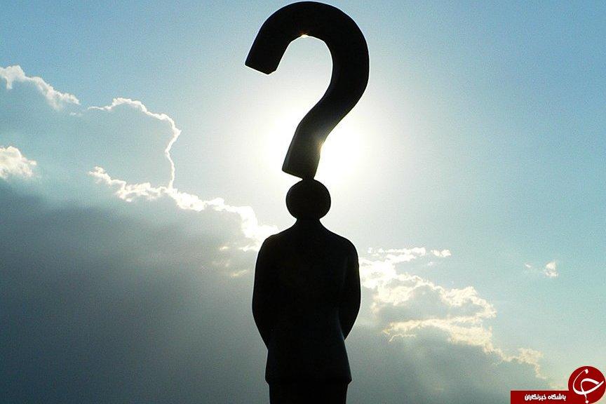 آیا میدانید؛ نخستین دین جهان چه بوده است؟!
