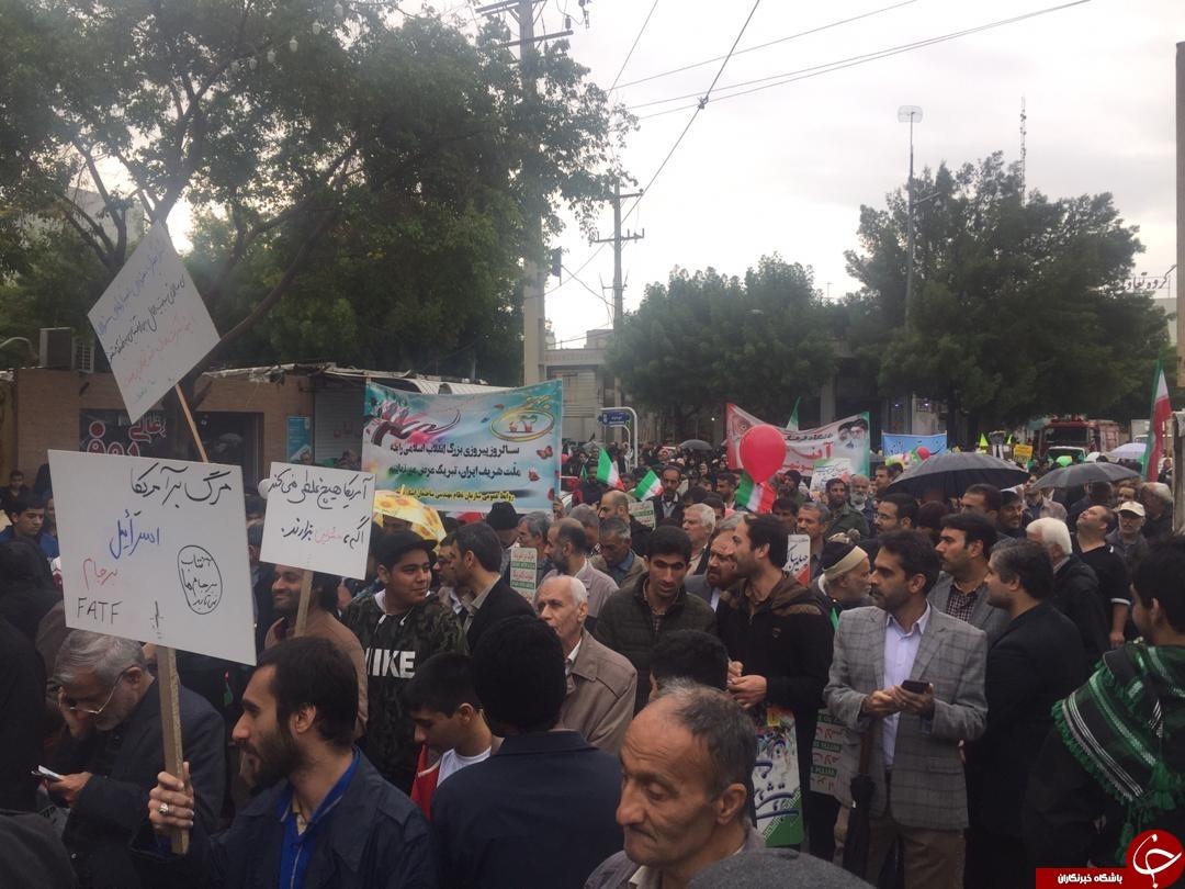 آغاز راهپیمایی ۲۲ بهمن در بوشهر