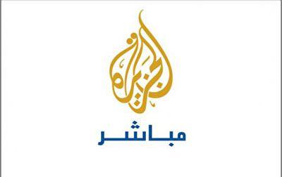 آغاز پوشش زنده حضور مردم در راهپیمایی ۲۲ بهمن در شبکه الجزیره مباشر + فیلم