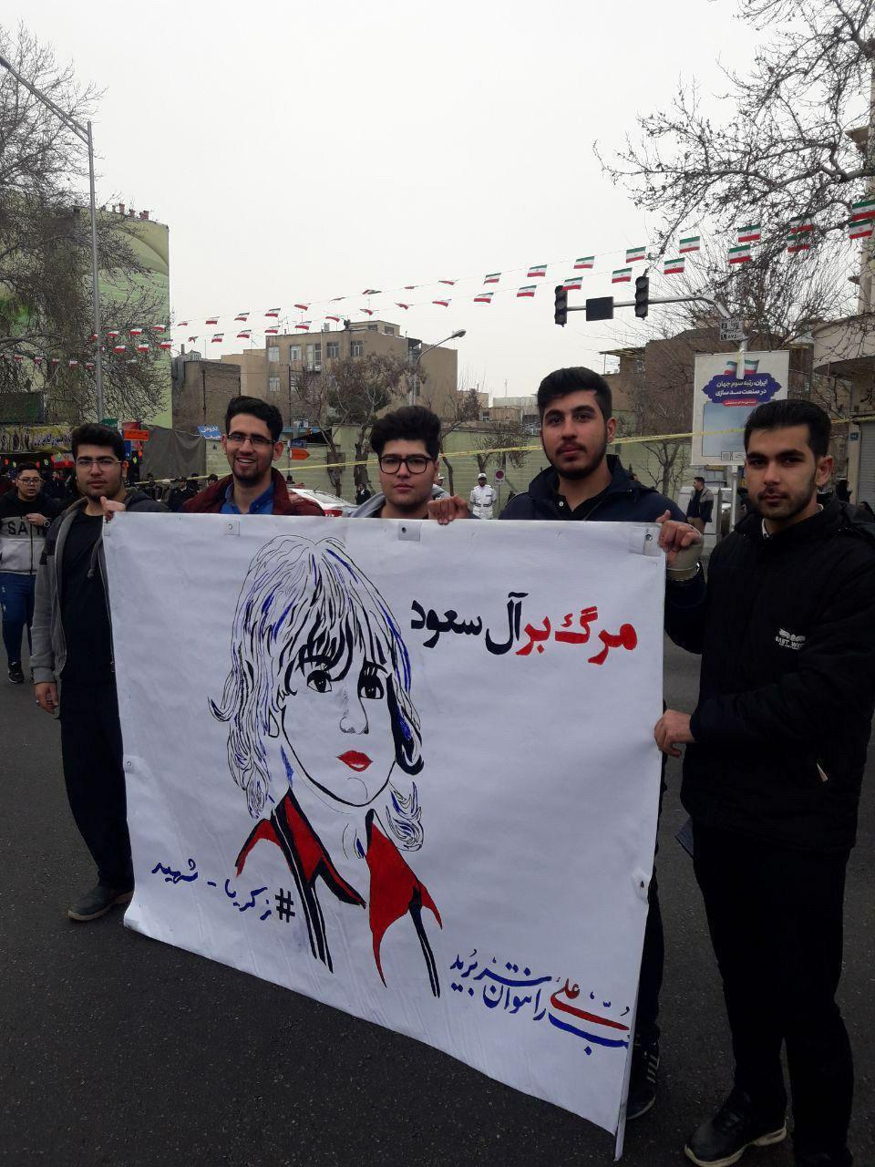 حاشیه های جالب و دیدنی راهپیمایی ۲۲ بهمن ۹۷ +فیلم و تصاویر