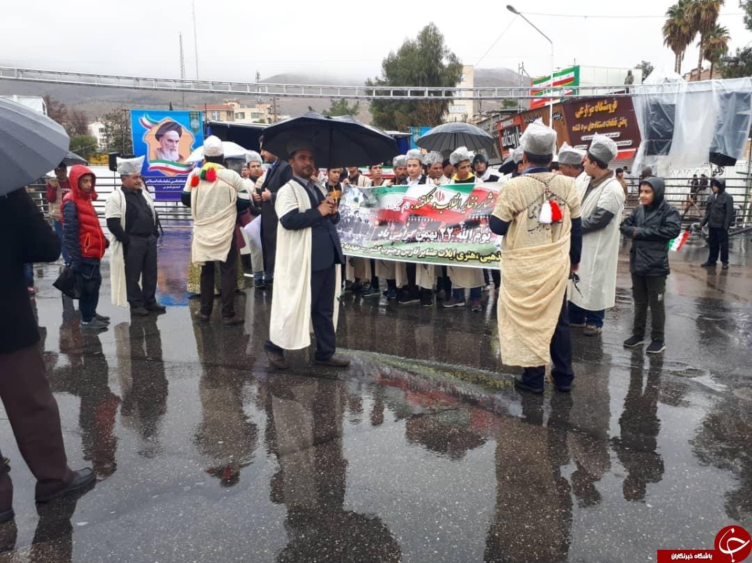 حماسه مردم فارس در چهلمین بهار پیروزی انقلاب