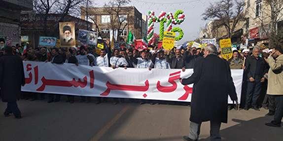 باشگاه خبرنگاران - راهپیمایی ۲۲ بهمن ۹۷ در زنجان + تصاویر