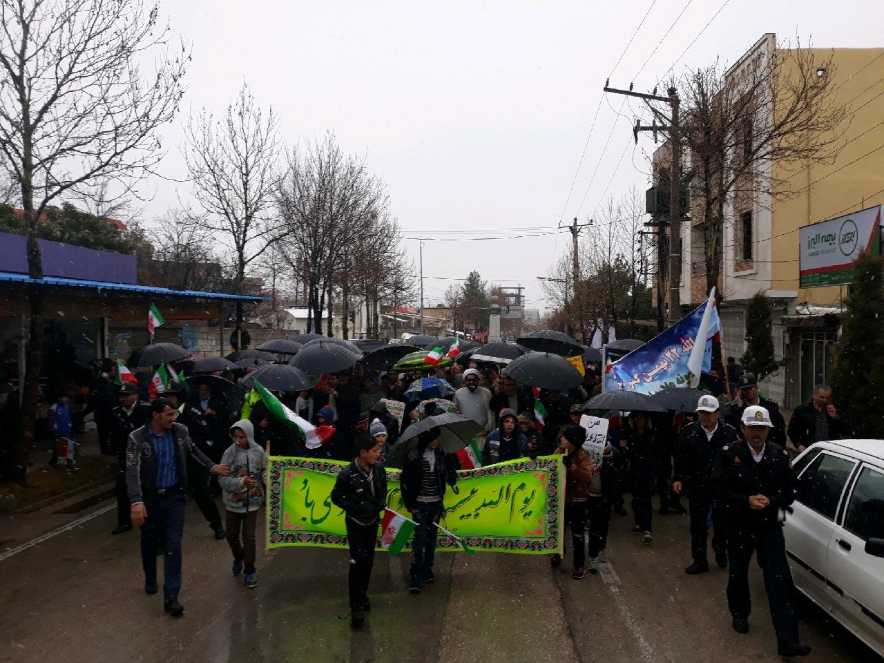 آغاز راهپیماییی ۲۲ بهمن ۹۷ در کهگیلویه وبویراحمد