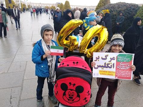 راهپیمایی ۲۲ بهمن ۹۷ در استان اصفهان   تصاویر