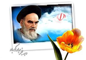 انقلاب ما یک انقلاب فاطمی است/ ۲۲ بهمن روز جشن انقلاب است