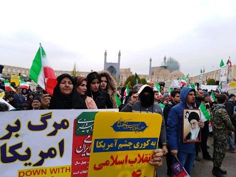 راهپیمایی ۲۲ بهمن ۹۷ در استان اصفهان + تصاویر