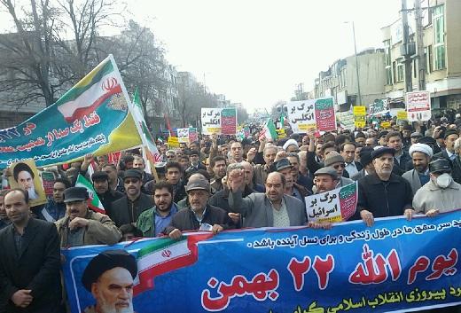 خروش مردم استان مرکزی در راهپیمایی پرشکوه ۲۲ بهمن ۹۷