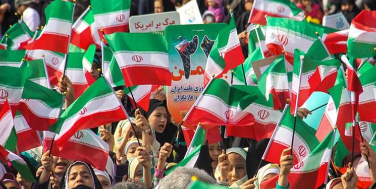 چرا در راهپیمایی ۲۲ بهمن شرکت کنیم؟