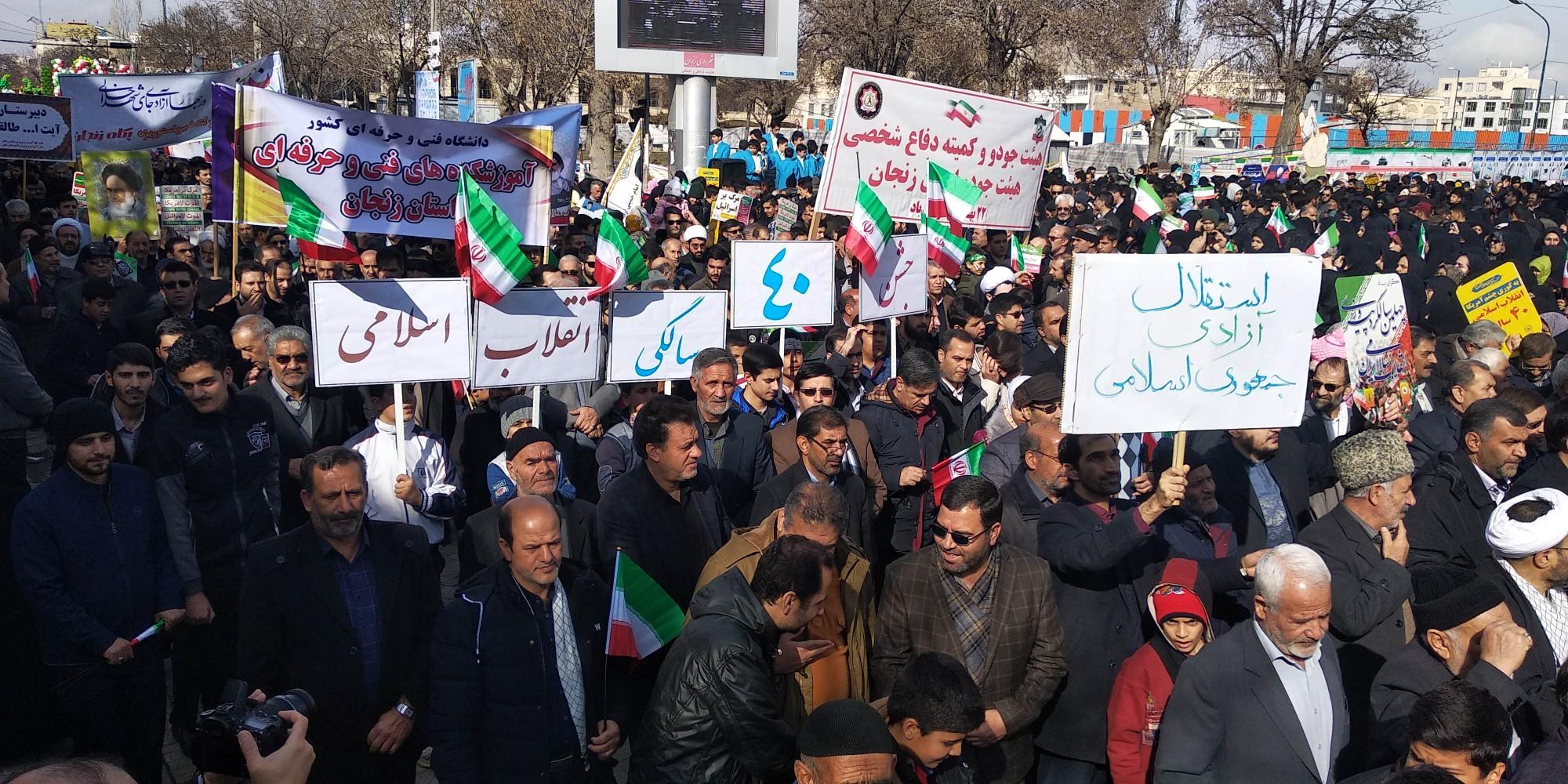 راهپیمایی ۲۲ بهمن ۹۷ در زنجان