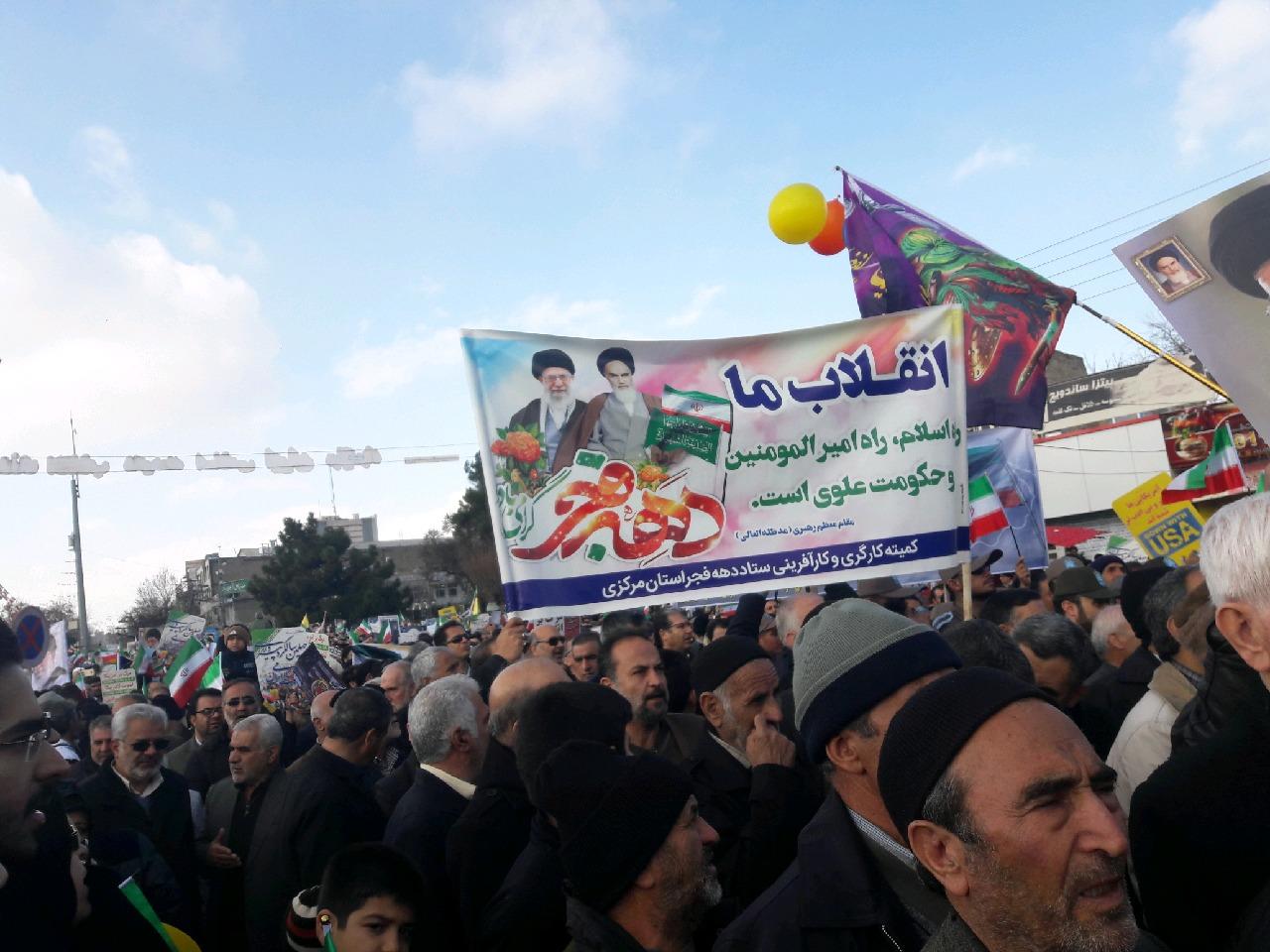جلوه ایستادگی و وفاداری مردم استان مرکزی در راهپیمایی ۲۲ بهمن  + تصاویر۹۷