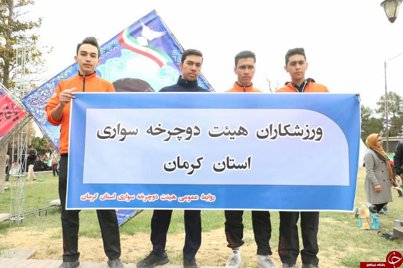 حضور چشمگیر جامعه ورزش و جوانان کرمان در یوم الله ۲۲ بهمن