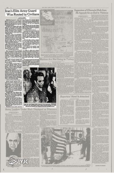 حال و هوای روز پیروزی انقلاب از نگاه روزنامه آمریکایی نیویورک تایمز