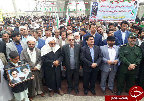 عکسها و حاشیههای راهپیمایی ۲۲ بهمن ۹۷ در استان سیستان و بلوچستان