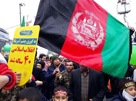 باشگاه خبرنگاران - گزارش تصویری: حضور گسترده مهاجرین افغانستانی در جشن چهل سالگی انقلاب اسلامی