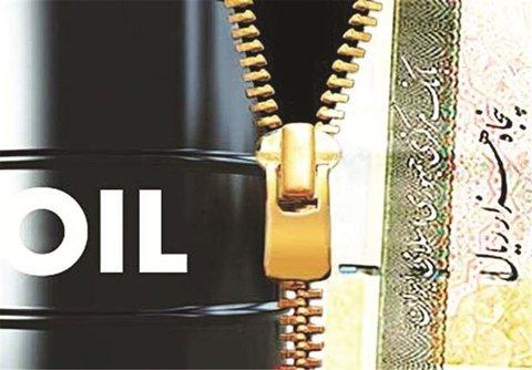 رشد ۷۰ درصدی درآمدی ریالی حاصل از نفت کشور/ بودجه عمرانی پرداخت شده ۲۰ درصد افزایش یافت