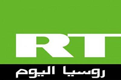 پخش حماسه ۲۲ بهمن در شبکه تلویزیونی روسیا الیوم + فیلم