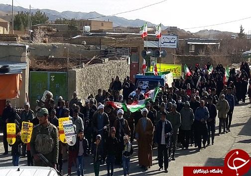 عکس و حاشیه های  راهپیمایی ۲۲ بهمن ۹۷ در شهرستان های خراسان جنوبی