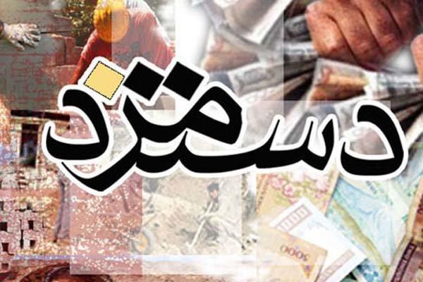 کمیته دستمزد ۹۸ چهارشنبه تشکیل میشود/تعیین هزینه معیشت کارگران