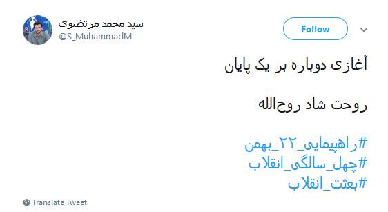 #راهپیمایی_۲۲_بهمن  حضور پرشور کاربران فضای مجازی در یوم الله ۲۲ بهمن