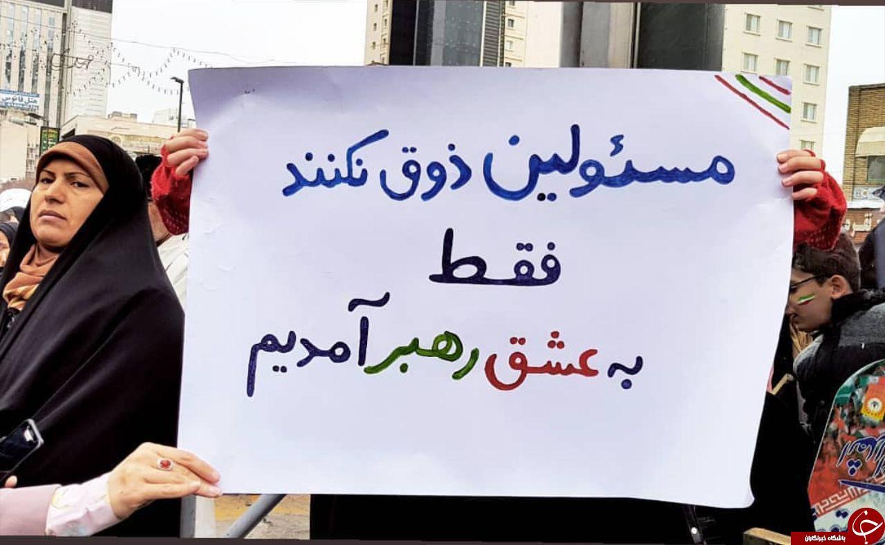پلاکاردهای متفاوت راهپیمایی ۲۲ بهمن ۹۷  +تصاویر