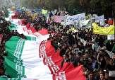 باشگاه خبرنگاران - کاروان چهل عروس و داماد در جشن چهل سالگی انقلاب اسلامی +تصویر