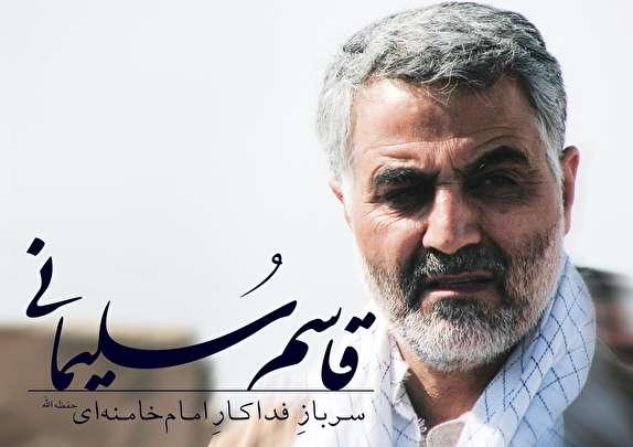 باشگاه خبرنگاران - حضور سردار سلیمانی در راهپیمایی ۲۲ بهمن به همراه فرزندش +عکس