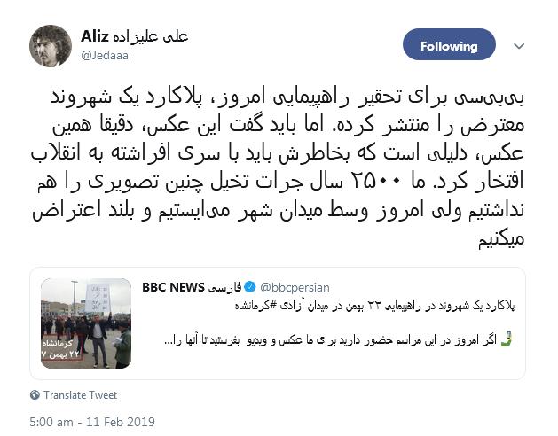 تحلیل علیزاده از تحقیر راهپیمایی امروز توسط بی بی سی فارسی