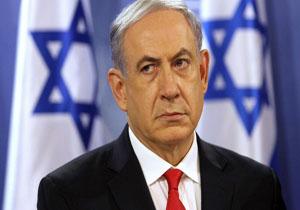 سرخوردگی نتانیاهو از حضور پرشکوه ایرانیان در جشن چهل سالگی انقلاب اسلامی