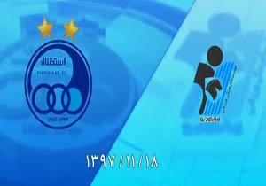 خلاصه و حواشی بازی تیمهای استقلال تهران و پیکان از قاب دوربین نود + فیلم