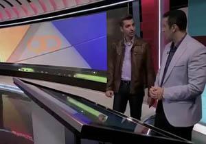 کارشناسی داوری استقلال تهران - پیکان در برنامه نود + فیلم