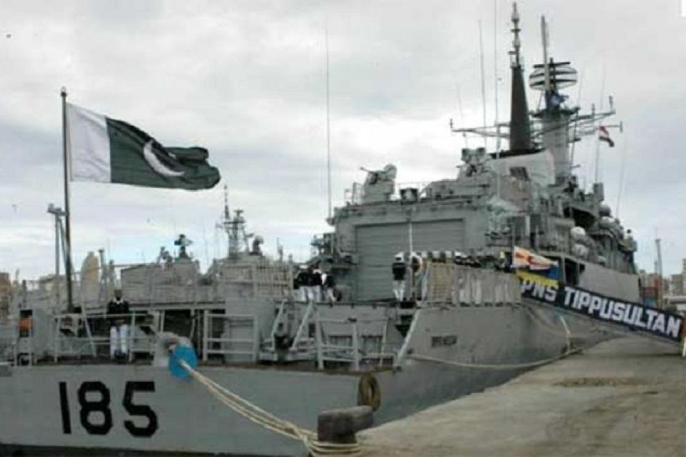 رزمایش دریایی پاکستان با مشارکت ۴۵ کشور جهان امروز پایان مییابد