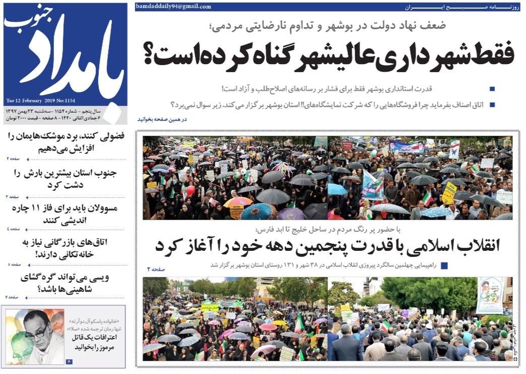 فقط شهرداری عالیشهر گناه کرده است؟/ تلاقی مردم و باران